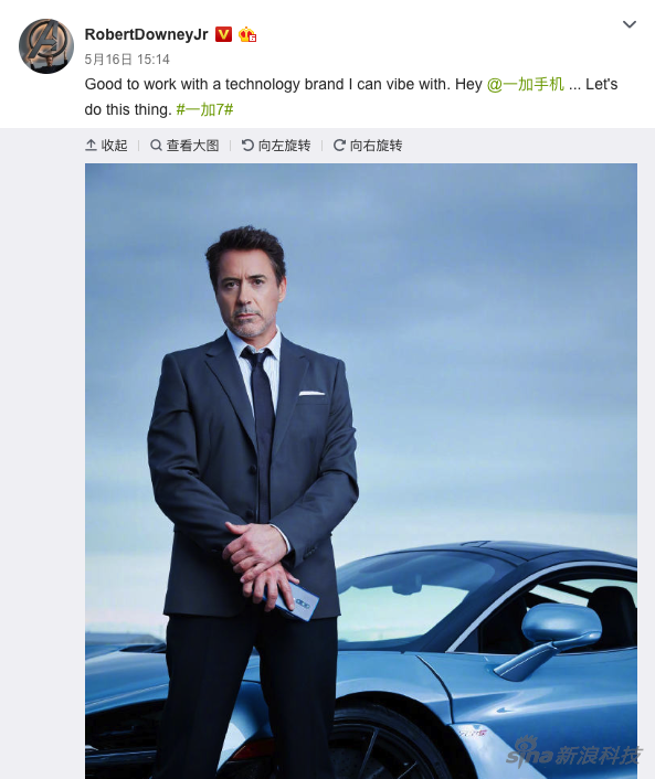 Iron Man, who is the ambassador of a plus brand, uses Weibo P30 Pro to send Weibo?