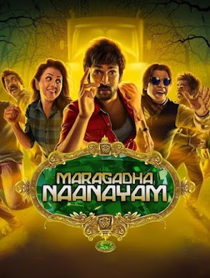 Maragatha Naanayam 2017 Hindi Dubbed 720p HDRip 850mb