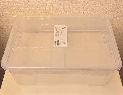 イケア,ikea,SAMLAサムラ ボックス 39×28×14cm/11,SAMLAサムラ ふた11/22l ボックス用