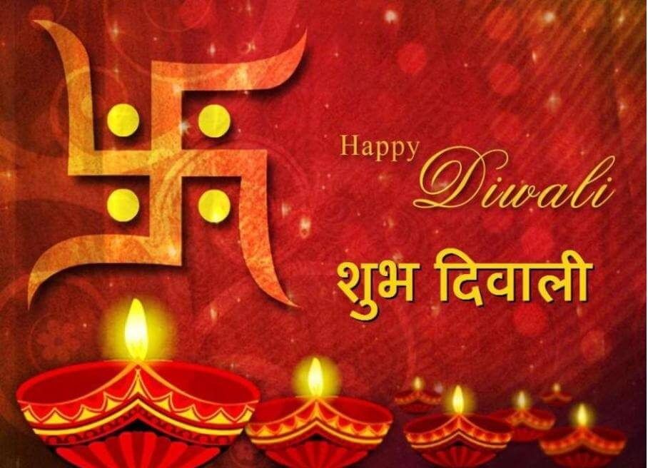 Free Happy Diwali HD Images And Wallpapers