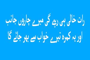 aftab iqbal poetry,aftab iqbal poetry whatsapp status,aftab iqbal,poetry,aftab iqbal best poetry,aftab iqbal poetry status,aftab iqbal poetry collection,urdu poetry,aftab iqbal best poetry whatsapp status,aftab poetry,aftab iqbal on fire,sad poetry,khabardar aftab iqbal,aftab iqbal sad poetry,aftab iqbal shamim poetry,khabardar with aftab iqbal,aftab iqbal poetry in khabardar