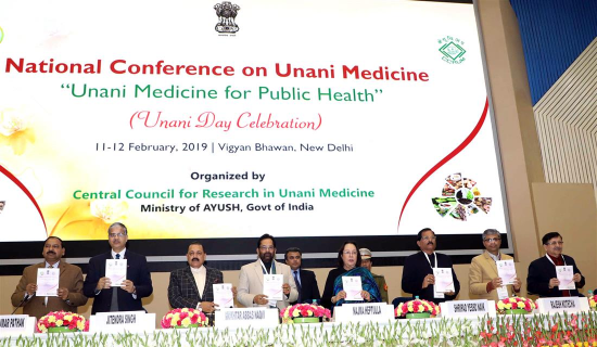Central+Council+for+Resarch+in+Unani+Medicine
