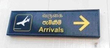 jaffna airport sinhala language