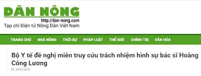 Bộ trưởng Y tế có đề nghị miễn truy cứu trách nhiệm hình sự cho BS Hoàng Công Lương?