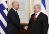 Το Ισραήλ, οι αγκυλώσεις και οι ιδεοληψίες της εξωτερικής μας πολιτικής