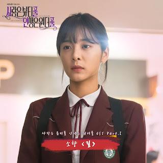 [Single] Sohyang - Love is Beautiful, Life is Wonderful OST Part.2 (MP3) full album zip rar 320kbps