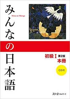Download Minna no Nihongo 2nd edition pdf