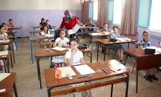 وزارة التربية تكشف عن رزنامة الامتحانات المدرسية الوطنية 2018-2019