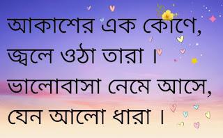 Mon Khonje Lyrics