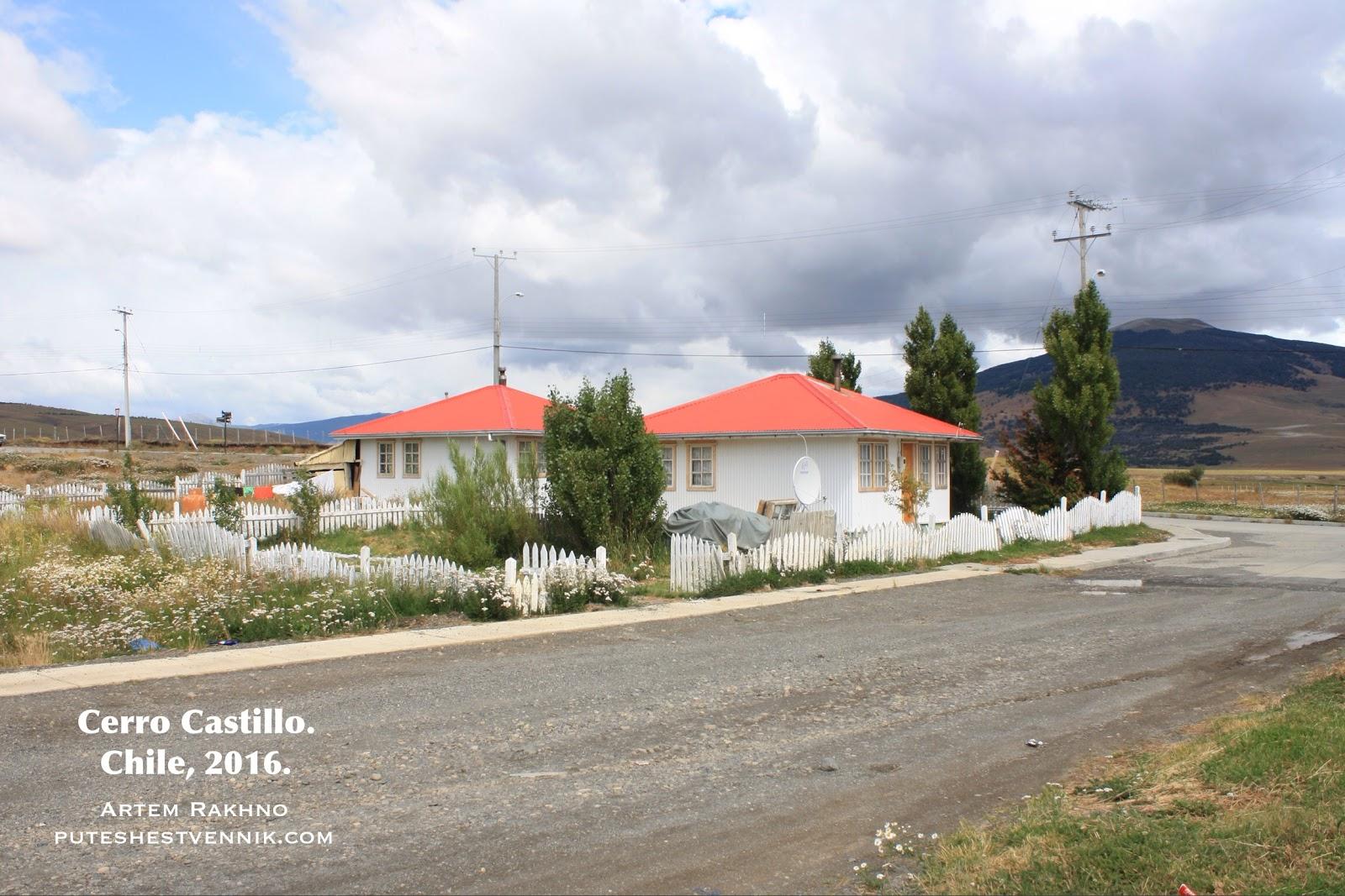 Дом в деревне Серро-Кастильо