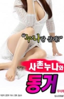 Cohabitation with my sister Full Korea 18+ Adult Movie Online Free