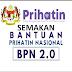 Semakan Bantuan Prihatin Nasional (BPN 2.0)