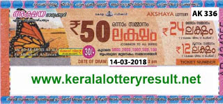 KeralaLotteryResult.net, akshaya today result : 14-3-2018 Akshaya lottery ak-336, kerala lottery result 014-03-2018, akshaya lottery results, kerala lottery result today akshaya, akshaya lottery result, kerala lottery result akshaya today, kerala lottery akshaya today result, akshaya kerala lottery result, akshaya lottery ak.336 results 14-3-2018, akshaya lottery ak 336, live akshaya lottery ak-336, akshaya lottery, kerala lottery today result akshaya, akshaya lottery (ak-336) 014/03/2018, today akshaya lottery result, akshaya lottery today result, akshaya lottery results today, today kerala lottery result akshaya, kerala lottery results today akshaya 14 3 18, akshaya lottery today, today lottery result akshaya 14-3-18, akshaya lottery result today 14.3.2018, kerala lottery result live, kerala lottery bumper result, kerala lottery result yesterday, kerala lottery result today, kerala online lottery results, kerala lottery draw, kerala lottery results, kerala state lottery today, kerala lottare, kerala lottery result, lottery today, kerala lottery today draw result, kerala lottery online purchase, kerala lottery, kl result,  yesterday lottery results, lotteries results, keralalotteries, kerala lottery, keralalotteryresult, kerala lottery result, kerala lottery result live, kerala lottery today, kerala lottery result today, kerala lottery results today, today kerala lottery result, kerala lottery ticket pictures, kerala samsthana bhagyakuri