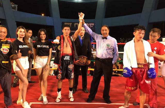 Joe Noynay WBO Asia Pacific Super featherweight Champion