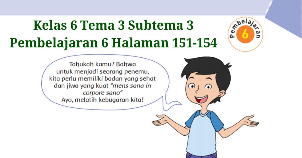 Kunci Jawaban Pendidikan Agama Islam Kelas 3 Halaman 147