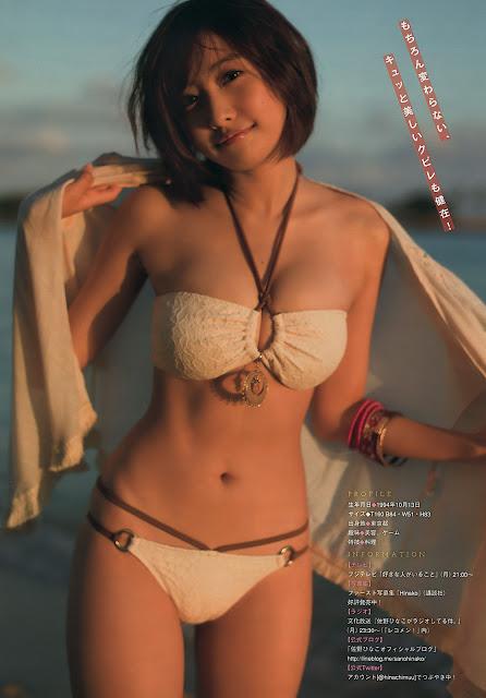 佐野ひなこ Hinako Sano Young Magazine No 34 2016 Pics