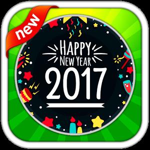 Gambar Animasi DP BBM Selamat Tahun Baru 2017 Terbaru