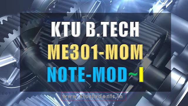 KTU s5 me note