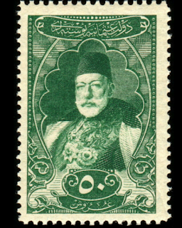 Turkey Sultan Mehmed V 1916