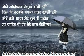 http://www.hindishayari.online