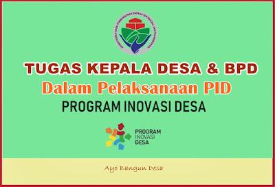 Pelaku Program Inovasi Desa di tingkat kecamatan adalah Tim Pelaksana Inovasi Desa (TPID). Dalam Petunjuk Teknis Operasional (PTO) 2019 disebutkan bahawa pelaku - pelaku Program Inovasi Desa ditempatkan disetiap tingkatan struktural pemerintahan mulai dari desa hingga pusat.