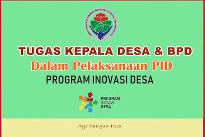 Siapa Pelaku Program Inovasi Desa di Tingkat Desa?