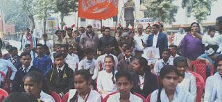 बीआरपी कालेज से निकली जागरूकता रैली  | #NayaSaberaNetwork