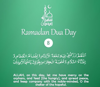 Have Mercy Upon Orphans [Daily Supplications for 30 Days of Ramadan] Dua Eight Day of Ramadan 2018 (Ramzan 2018)=Have Mercy Upon Orphans