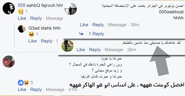 عبرة اَمني - عندما يسقط الأسد تتراقص على فراشه القرود ! لا تستلم للفشل