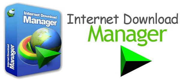 تنزيل وتفعيل (Internet Download Manager (IDM لنظام الويندوز