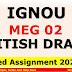 MEG 02 Solved Assignment 2021-22