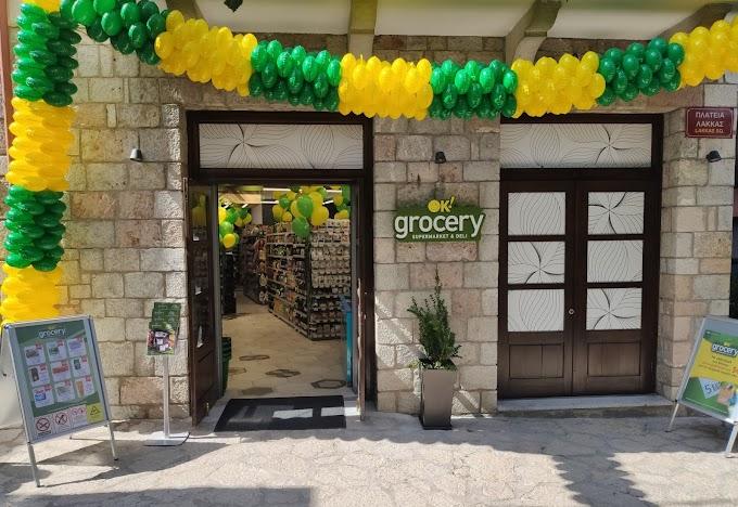 Nέο κατάστημα OK The Grocery Store στην Αράχωβα