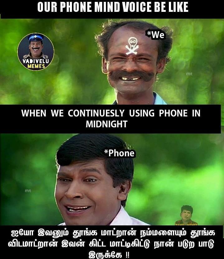 Vadivelu Memes Tamil