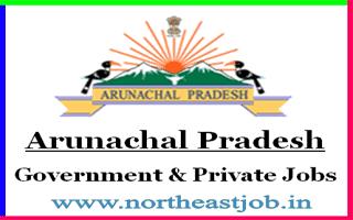 Arunachal Portal. Daily Arunachal Pradesh Jobs and Career Website Advertisement