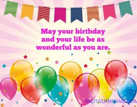 happy birthday wishes photo download