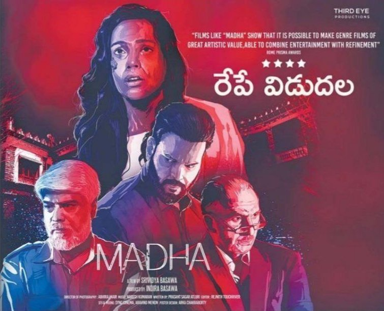 Madha Movie Review In 3Movierulz