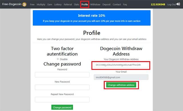 كيفية تغيير عنوان السحب في موقع Free Dogecoin