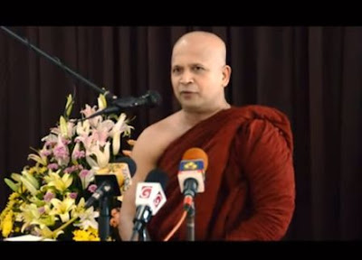 Uduwe Dhammaloka Thera Speaks Of Possible Arrest [VIDEO]