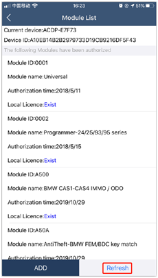 activate-yanhua-acdp-license-14