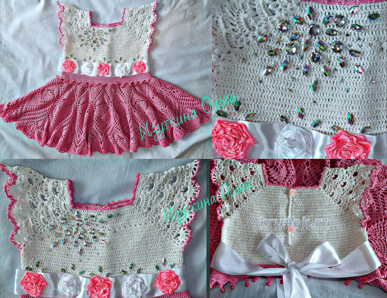 Free crochet patterns to download free crochet patterns uk free crochet patterns to download crochet frocks for girls bankloansurffo Image collections