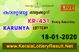 kerala lottery result, kerala lottery kl result, yesterday lottery results, lotteries results, keralalotteries, kerala lottery, (keralalotteryresult.net),  kerala lottery result live, kerala lottery today, kerala lottery result today, kerala lottery results today, today kerala lottery result, Karunya lottery results, kerala lottery result today Karunya, Karunya lottery result, kerala lottery result Karunya today, kerala lottery Karunya today result, Karunya kerala lottery result, live Karunya lottery KR-431, kerala lottery result 18.01.2020 Karunya KR-431 18 January 2020 result, 18 01 2020, kerala lottery result 18-01-2020, Karunya lottery KR-431 results 18-01-2020, 18/01/2020 kerala lottery today result Karunya, 18/01/2020 Karunya lottery KR-431, Karunya 18.01.2020, 18.01.2020 lottery results, kerala lottery result January 18 2020, kerala lottery results 18th January 2020, 18.01.2020 week KR-431 lottery result, 18.01.2020 Karunya KR-431 Lottery Result, 18-01-2020 kerala lottery results, 18-01-2020 kerala state lottery result, 18-01-2020 KR-431, Kerala Karunya Lottery Result 18/01/2020, KeralaLotteryResult.net