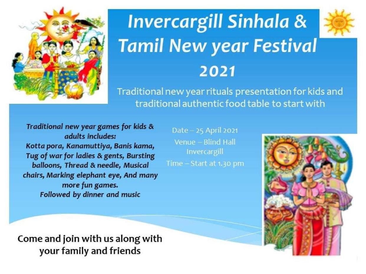 The Invercargill Sri Lankan New year celebrations