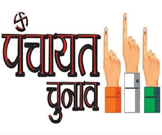 madhubani-pachayat-election