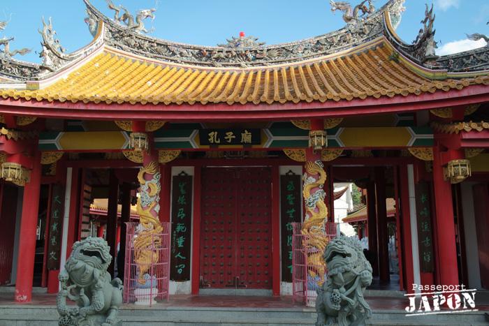 Porte d'entrée, temple Kôshi-byô, Nagasaki