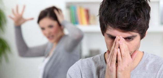 كيفية التعامل مع عناد أحد الزوجين