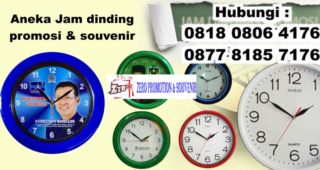 Jual Aneka Jam dinding untuk promosi dan souvenir  d16ecd15cc