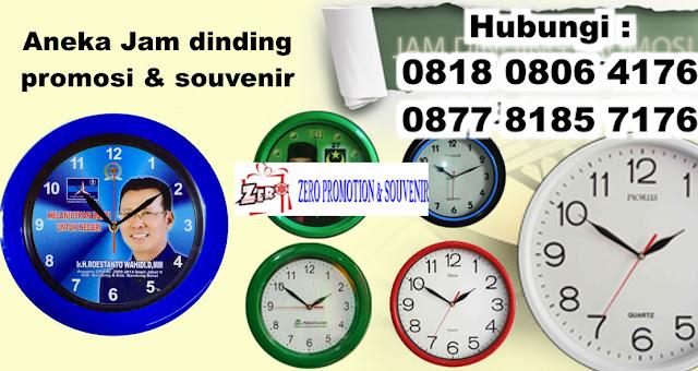 Jual Aneka Jam dinding untuk promosi dan souvenir