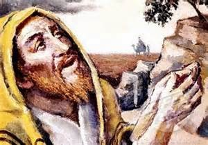 what does habakkuk mean in the bible
