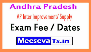 AP Inter Improvement/ Supply Exam Fee / Dates 2017