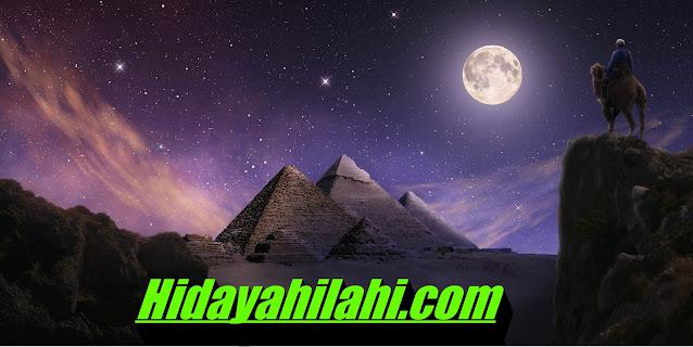 Hiayahilahi.com